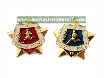 Soviet Army Warrior-Sportsman Uniform Badge 2 pieces