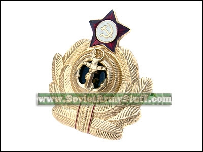 Soviet / Russian Military NAVY Uniform Hat Badge