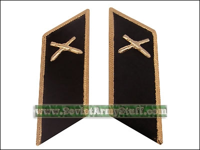 Soviet Army Artillery Troops Uniform Collar Tabs Black