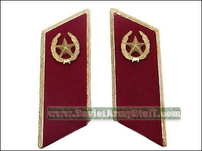 Soviet Army Uniform Collar Tabs Red