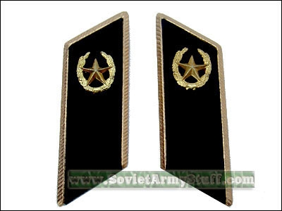 Soviet Army Uniform Collar Tabs Black