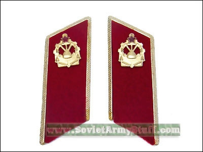 Soviet Army Engineer Troops Uniform Collar Tabs Red