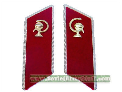 Soviet Army Medical Troops Uniform Collar Tabs