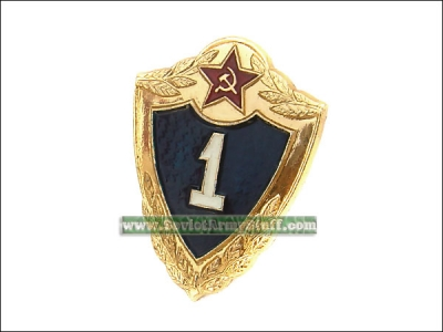Soviet Army Soldier Grade Uniform Pin Badge