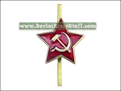 Soviet Army Uniform Red Star Hat Badge