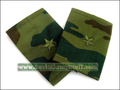 Russian Army Uniform Camo Shoulder Boards / Patches Flora Camo