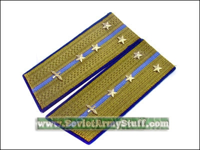 Soviet Military Air Force Officer Uniform Shoulder Boards