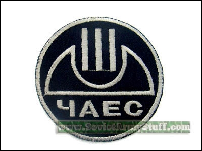 Chernobyl Atomic Power Station Worker Sleeve Patch