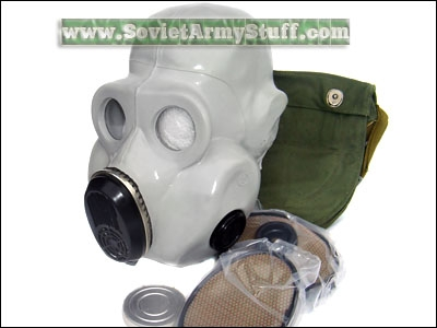 Russian Military Officer NBC Combat Rubber Gas Mask PBF White