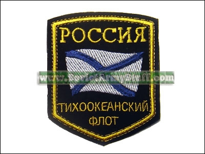Russian NAVY Pacific Ocean Fleet Unifrom Sleeve Patch