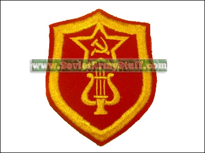 Soviet Army Music Troops Uniform Sleeve Patch