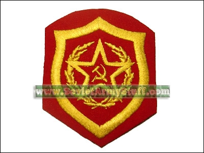 Soviet Army Uniform Sleeve Patch