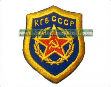 Soviet Army KGB Troops Uniform Sleeve Patch