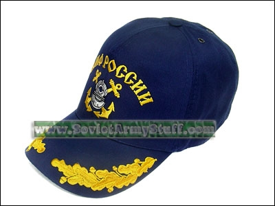 RUSSIAN NAVY Embroidered Baseball Cap Trucker Hat