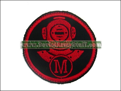 Soviet / Russian Diver Diving Master Patch