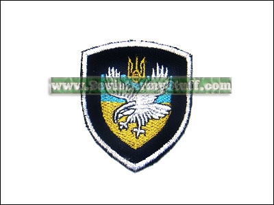 Ukrainian Berkut Spetsnaz Hat / Beret Uniform Patch