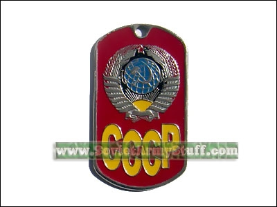 Soviet Army Soldier CCCP Name Tag
