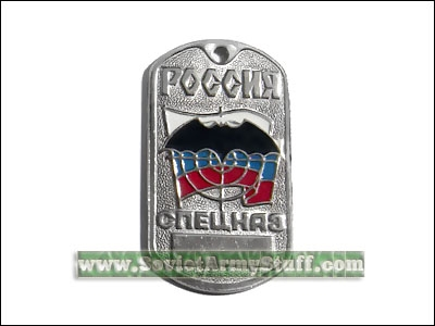 Russian Spetsnaz Name Tag Bat