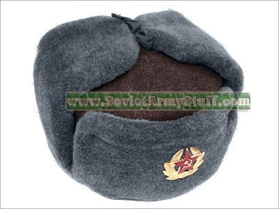 Russian Army Uniform Winter Hat Ushanka