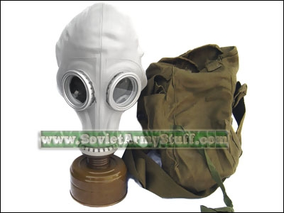 Soviet GP-5 Rubber Gas Mask Latex