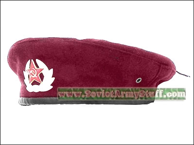 Russian Military Uniform Beret Maroon + Badge
