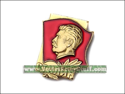 Soviet Russian JOSEPH STALIN Portrait Pin Badge