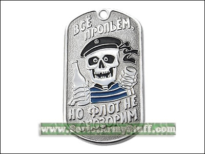 Russian Army Name Tag Squander all in drinking hard... + Chain