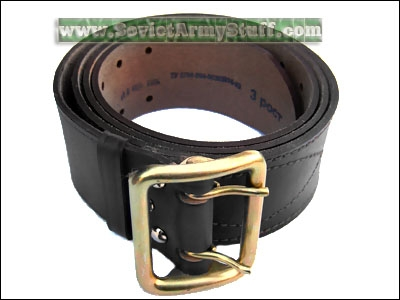 Russian Army Officer Uniform Leather Belt