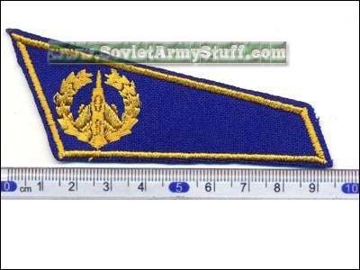 Russian Army Military Air Force Hat Patch