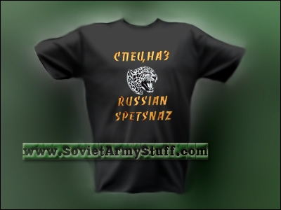 Russian Army Military Spetsnaz Embroidered T-Shirt Leopard