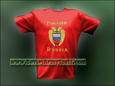 Russian Insignia Embroidered T-Shirt