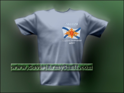 Russian NAVY Naval Ebroidered T-Shirt