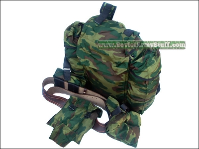 Soviet Russian Army RD-54 VDV Backpack Rucksack + Officer Belt