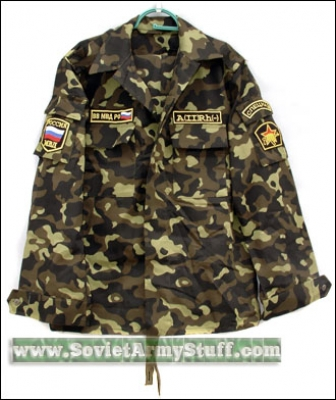 Russian Army MVD Spetsnaz Camo Uniform Suit BDU