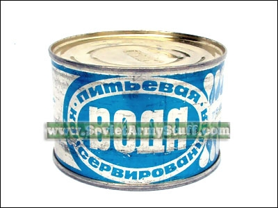 Soviet Russian Navy Ship Submarine WATER RATION CAN