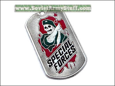 Army Military Spetsnaz Name Tag + Chain SPECIAL FORCES dog tag