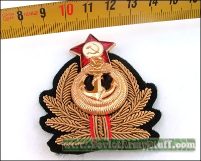 Soviet Russian NAVY Hat Badge French Wire Bullion
