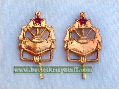 2 Soviet Army Engineering Troops Insignia Uniform Badges Badge