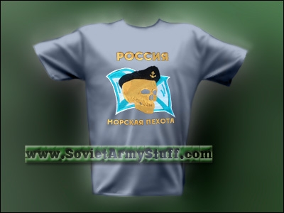 Russian NAVY Marine Embroidered T-shirt