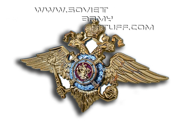 Russian Army Uniform Badge 2-Headed Eagle