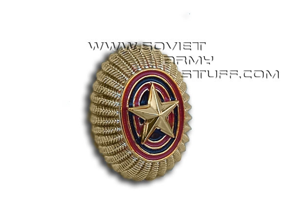 Russian Army Uniform Hat Star Badge