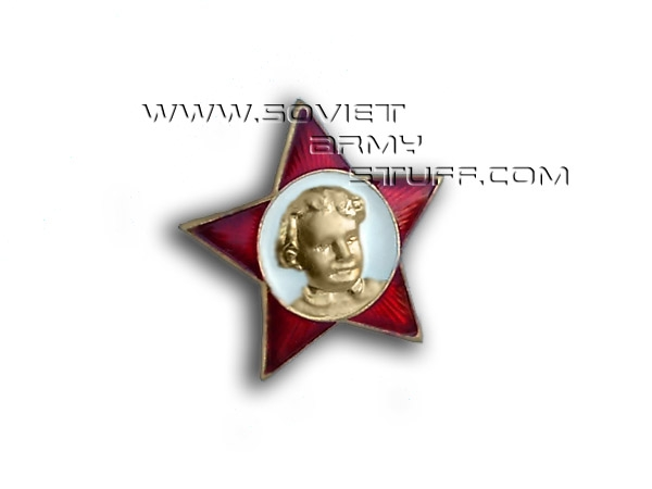 Soviet Russian Boyscout OCTOBERIST Pin Badge Star Lenin