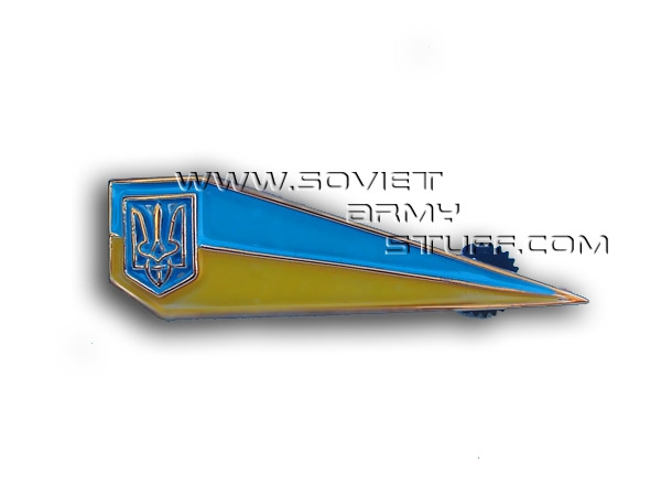 Ukrainian Army Spetsnaz Uniform Hat Beret Badge