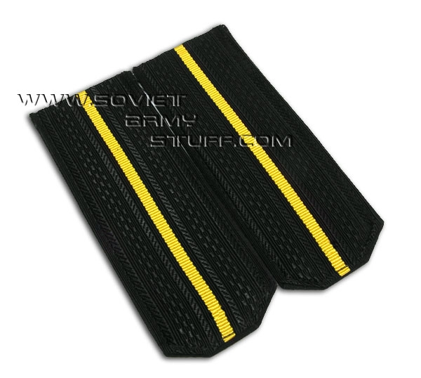 Original Soviet NAVY Officer Uniform Shoulder Boards