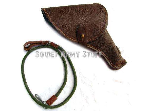Soviet Army Nagant Revolver Pistol Leather Belt Holster