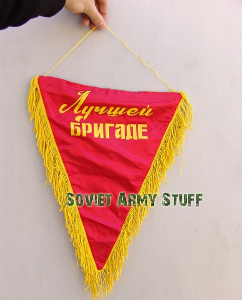 Genuine Soviet Communist Silk Pendant Flag