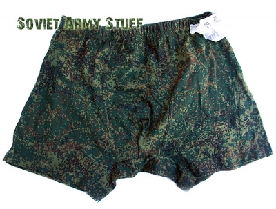 Russian Army Mens Camo Boxers Briefs - Digital Flora Camouflage - Official Military Uniform