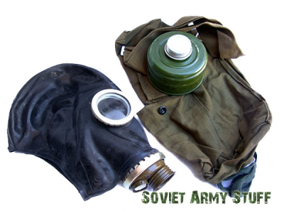 Soviet GP-5 Gas Mask BLACK Rubber Latex