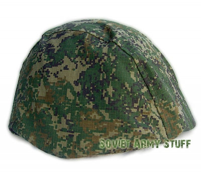 Russian Army M40 / M60 / M68 Steel Helmet Camo Cover - Digital Flora Camouflage