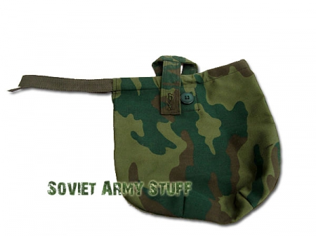 Russian Army Canteen Cover - FLORA - Soviet Military Flask Case